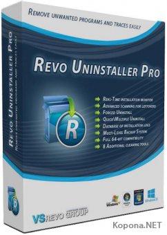 Revo Uninstaller Pro 3.1.8 + Portable