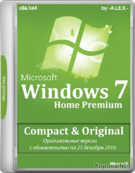 Windows 7 Home Premium SP1 Compact & Original by -A.L.E.X.- 12.2016 (x86/x64/RUS/ENG)
