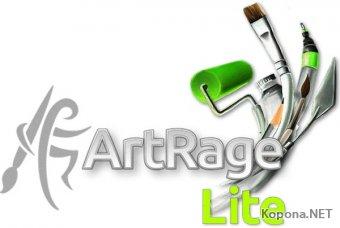 Ambient Design ArtRage Lite 4.5.10 + Portable