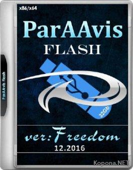 ParAAvis Flash v.Freedom 12.2016 UEFI (x86/x64/RUS/ENG)