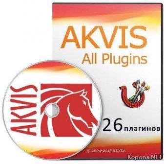 AKVIS All Plugins (12.2016)