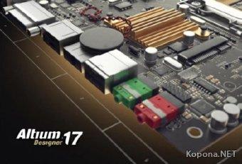 Altium Designer 17.0.8 Build 518