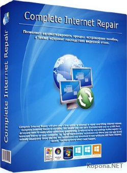 Complete Internet Repair 3.1.3.2850 + Portable