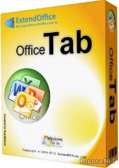 Office Tab Enterprise 12.0.0.228