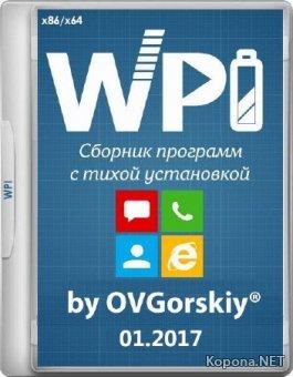 WPI by OVGorskiy 01.2017 1DVD (x86/x64/RUS)