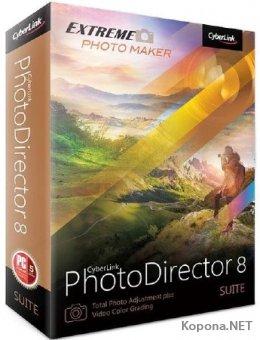 CyberLink PhotoDirector Suite 8.0.2303.4 + Rus
