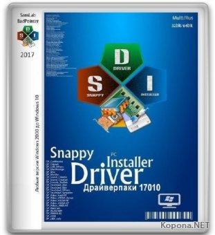 Snappy Driver Installer R535 / Драйверпаки 17010