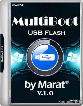 MultiBoot USB Flash v.1.0 by Marat 01.2017 (RUS/2017)
