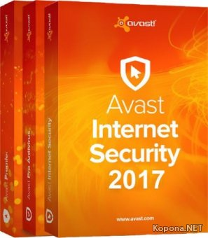 Avast! 2017 Pro Antivirus / Internet Security / Premier 17.1.3394.0 Final