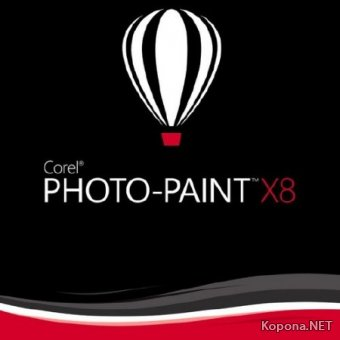 Corel PHOTO-PAINT X8 18.1.0.661 Portable