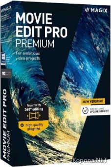 MAGIX Movie Edit Pro Premium 2017 16.0.3.63 + Rus