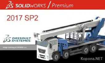 SolidWorks Premium Edition 2017 SP2