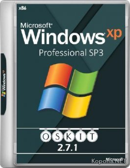 Windows XP Pro SP3 x86 OSKIT 2.7.1 (RUS/2017)
