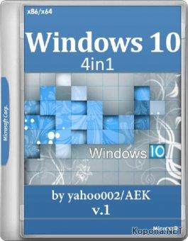 Windows 10 4in1 10.0.14393.447 V.1607 x86/x64 v.1 by yahoo002/AEK (RUS/2017)
