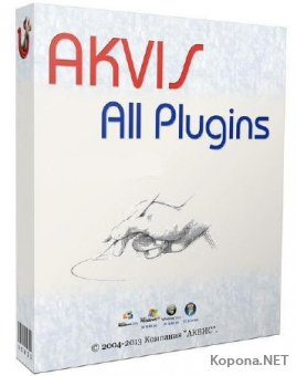 AKVIS All Plugins (02.2017)