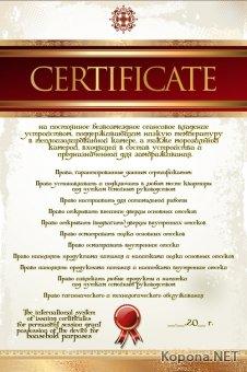 Шуточный сертификат на владение холодильником - пригодится как дополнение к подароку в день рождения и т.д.