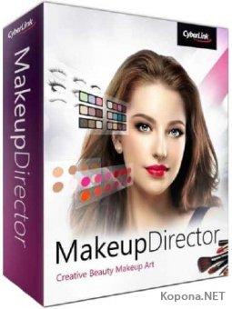 CyberLink MakeupDirector Deluxe 1.0.0721.0 + Rus