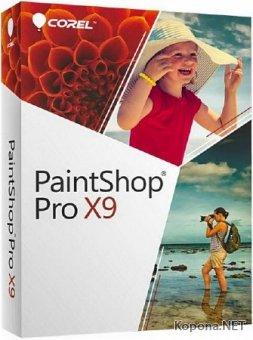 Corel PaintShop Pro X9 19.2.0.7 RePack by KpoJIuK