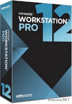 VMware Workstation Pro 12.5.5 Build 5234757 RePack by KpoJIuK