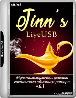 Jinn'sLiveUSB 6.1 (2017/RUS/ENG)