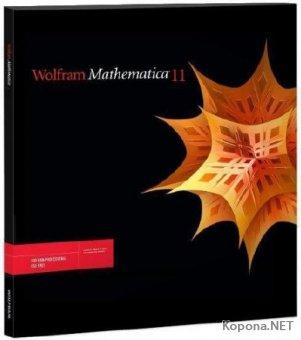 Wolfram Mathematica 11.1.1.0