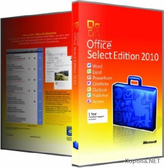 Microsoft Office 2010 SP2 Select Edition 14.0.7180.5002 RePack by KpoJIuK