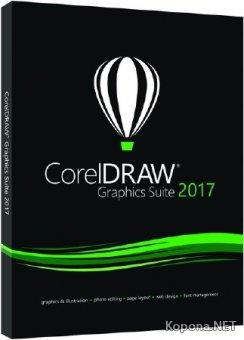 CorelDRAW Graphics Suite 2017 19.0.0.328 HF1