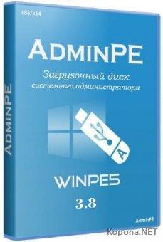 AdminPE 3.8 (RUS/2017)