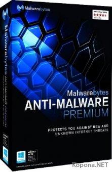 Malwarebytes Anti-Malware Premium 3.1.2.1733