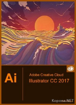 Adobe Illustrator CC 2017 v.21.1.0 Update 3 by m0nkrus