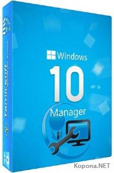 Windows 10 Manager 2.1.0 Final
