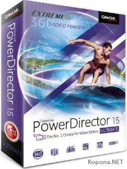 CyberLink PowerDirector Ultimate 15.0.2820.0 + Rus