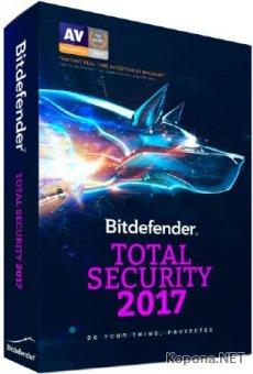 Bitdefender Total Security 2017 21.0.25.92