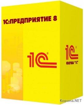 1С: Предприятие 8.3.12.1440 + Portable + конфигурации