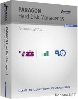 Paragon Hard Disk Manager 15 Premium 10.1.25.1137 RePack + BootCD