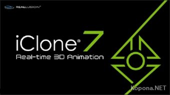 Reallusion iClone Pro 7.0.0619.1 + Resource Pack