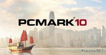 Futuremark PCMark 10 v.1.0.1271 Advanced Edition
