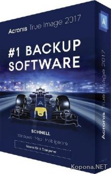 Acronis True Image 2017 New Generation 21.0.6209 RePack by KpoJIuK + BootCD