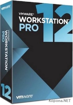VMware Workstation 12 Pro 12.5.7 Build 5813279 + Rus + RePack by KpoJIuK
