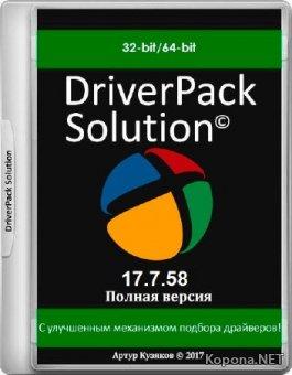 DriverPack Solution 17.7.58 Offline