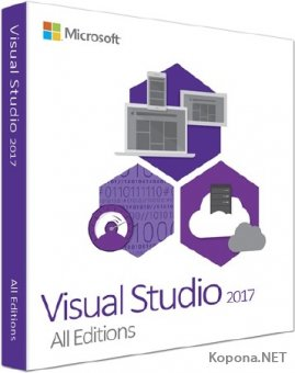Microsoft Visual Studio 2017 Enterprise / Professional / Community 15.2.26430.15