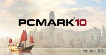 Futuremark PCMark 10 Professional Edition 1.0.1275
