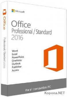 Microsoft Office 2016 Pro Plus 16.0.4549.1000 RePack by SPecialiST v.17.7