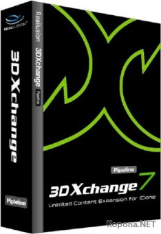 Reallusion iClone 3DXchange 7.01.0714.1 Pipeline