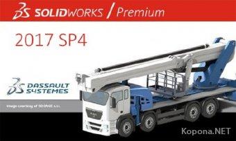 SolidWorks Premium Edition 2017 SP4