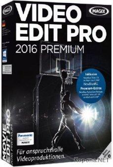 MAGIX Movie Edit Pro 2016 Premium 15.0.0.114 + Rus + Content