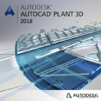 Autodesk AutoCAD Plant 3D 2018.1 by m0nkrus