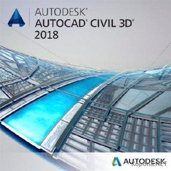 Autodesk AutoCAD Civil 3D 2018.1 by m0nkrus