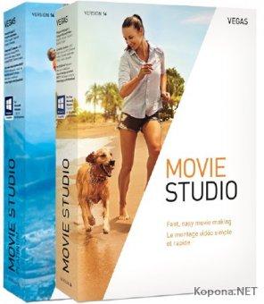MAGIX VEGAS Movie Studio 14.0.0.114 / 14.0.0.122 Platinum