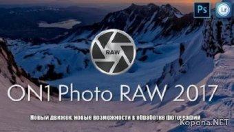ON1 Photo RAW 2017.6 v.11.6.0.3844